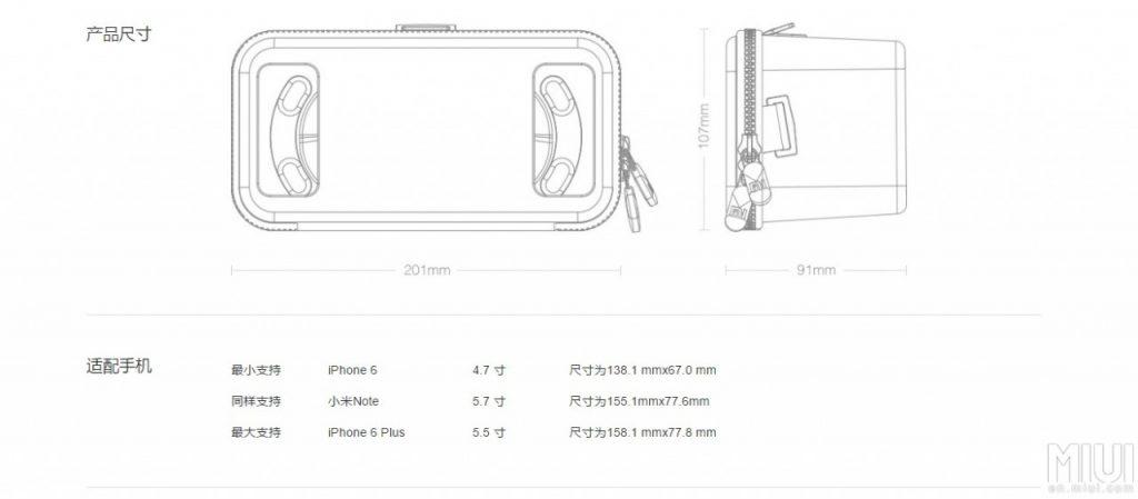 Xiaomi-Mi-VR-specifiche-1280x561